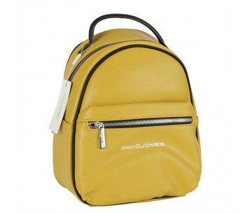 Жіночий рюкзак David Jones 6208-3 MUSTARD