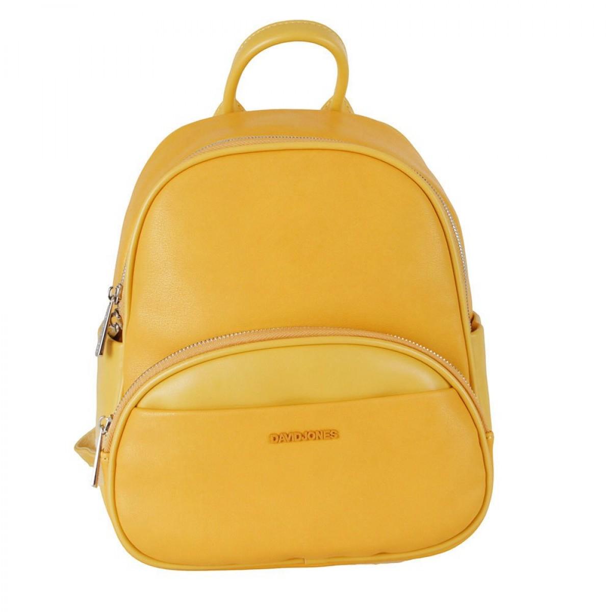 Жіночий рюкзак David Jones 6297-2 YELLOW