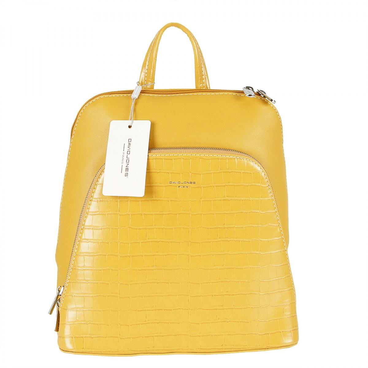 Жіночий рюкзак David Jones CM5615 YELLOW