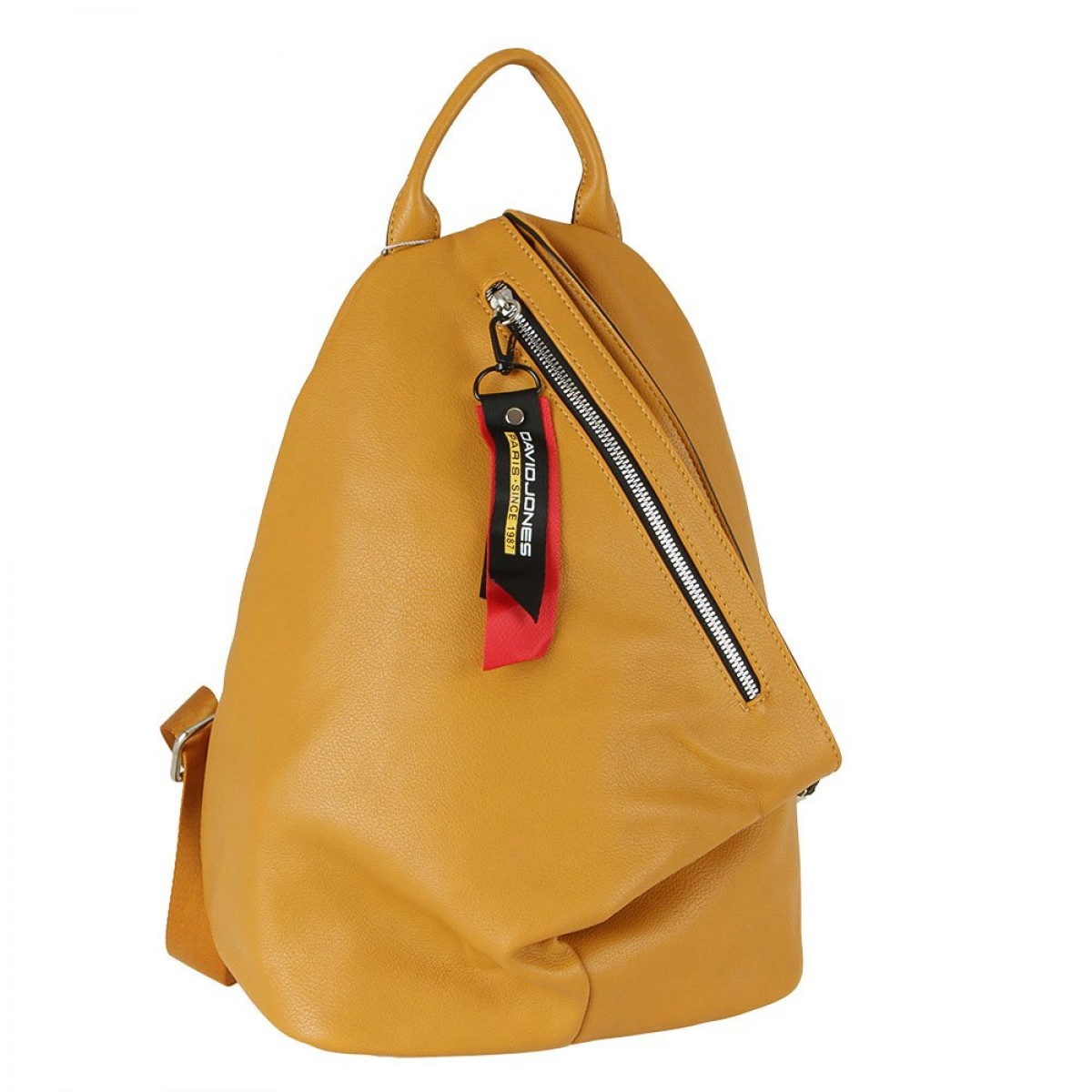 Жіночий рюкзак David Jones CM5888 YELLOW