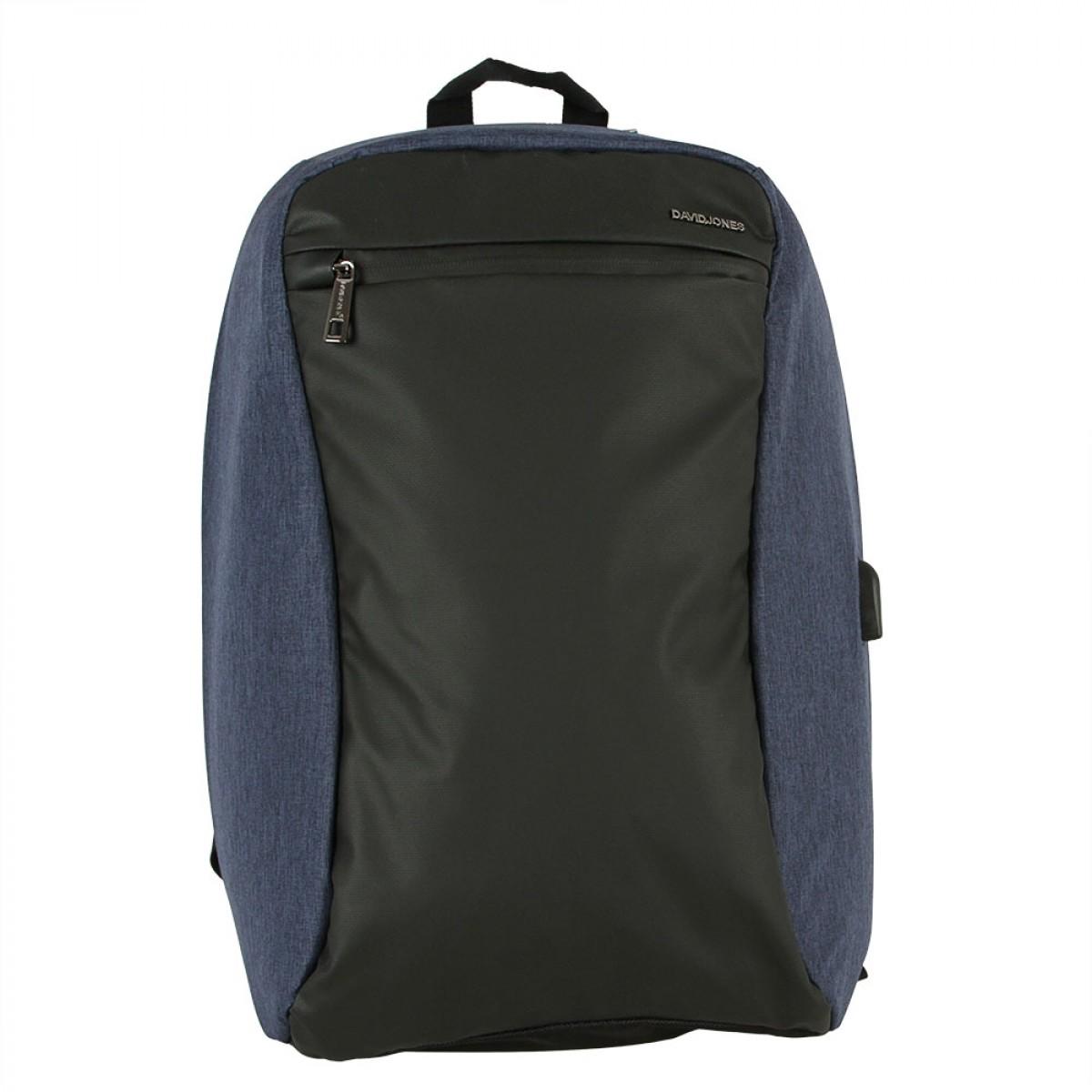 Жіночий рюкзак-Torba David Jones PC-033 D.BLUE